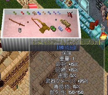 b0089730_0104626.jpg