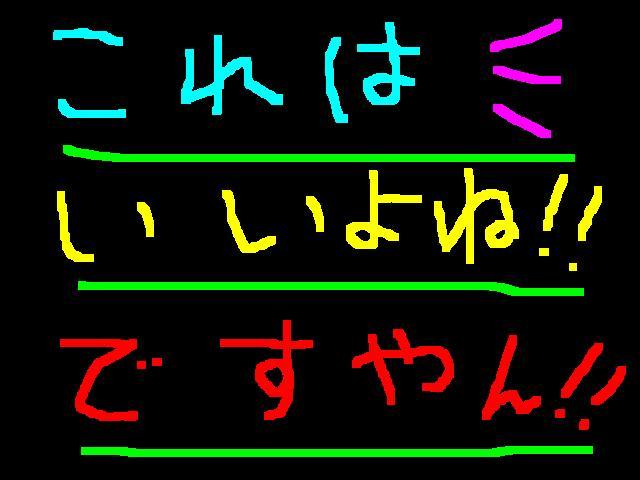 f0056935_16192969.jpg