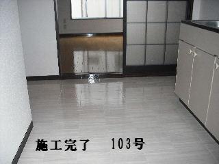f0031037_181044.jpg