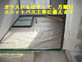 f0031037_1853514.jpg