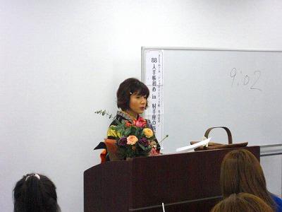 091216「シンクロ手帳」発売記念イベントのお福分け♪_f0164842_1840365.jpg