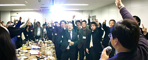 2009年12月交流会レポート      サポーター:門田_e0130743_18384769.jpg