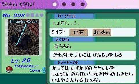 f0101845_2219986.jpg