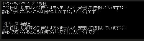 f0140764_11501112.jpg