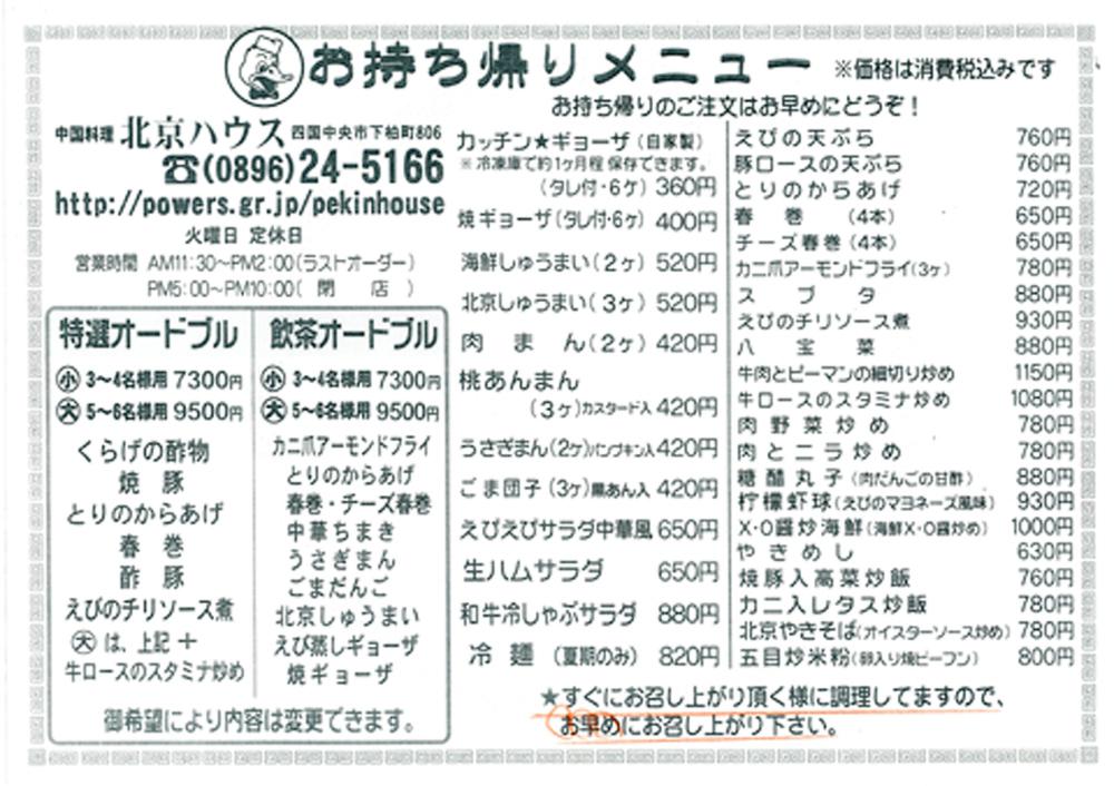 f0056567_21312541.jpg