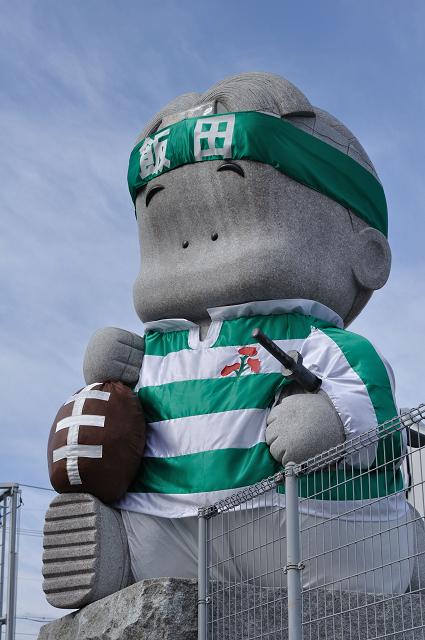 高校 ラグビー 飯田