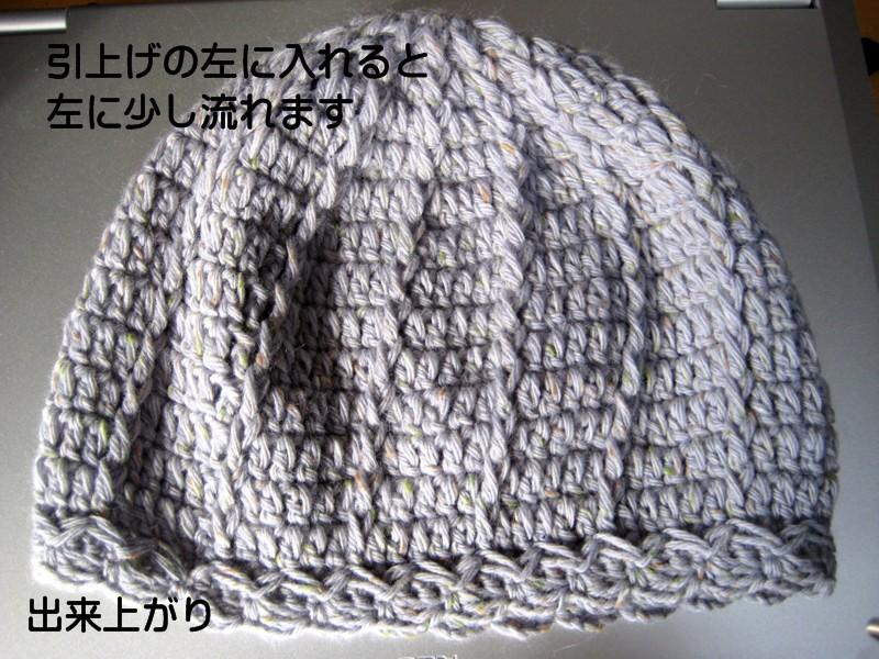 f0003174_10505497.jpg