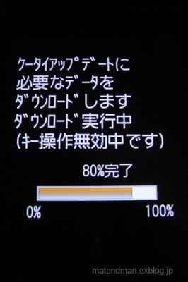 e0044675_9214430.jpg