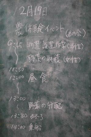 b0166777_1929569.jpg
