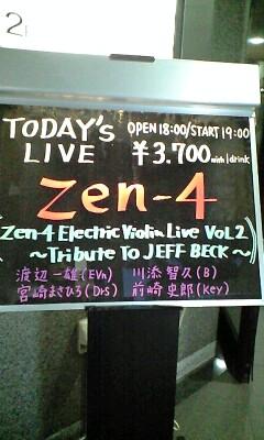 zen-4でした_e0164979_2153534.jpg