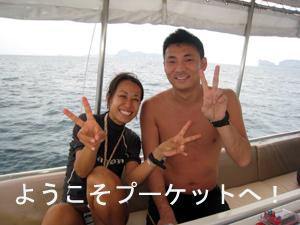 いでよピピ島!_f0144385_2151240.jpg