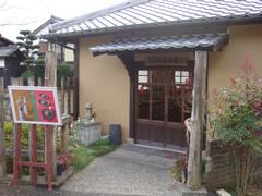 小さな展示室 (有田町)_d0132289_1824438.jpg