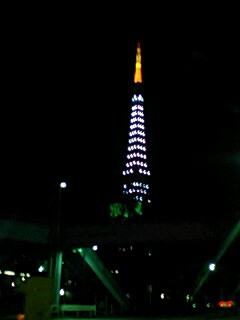 No.830 12月18日(金):はじけよう!_b0113993_1313867.jpg
