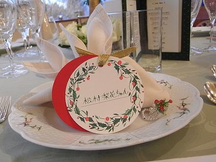 丸いクリスマス席札♪_b0105897_2323263.jpg