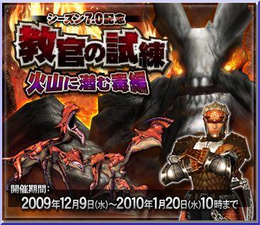 f0010699_20122092.jpg