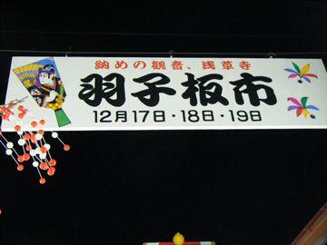 f0120102_8304819.jpg