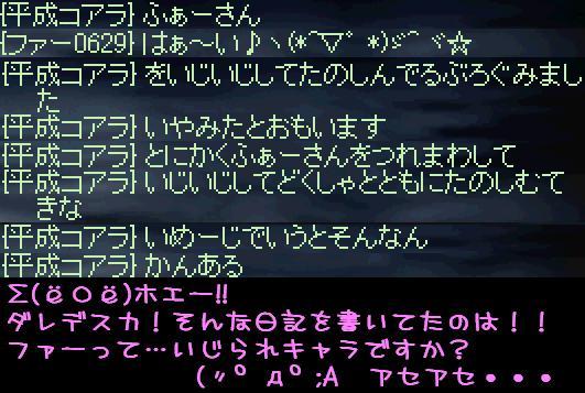 f0072010_5194323.jpg