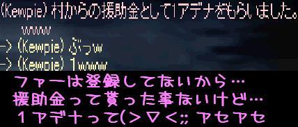 f0072010_5203959.jpg