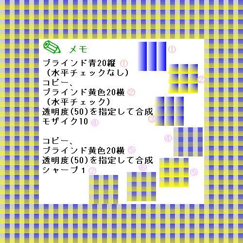 d0048312_21572899.jpg
