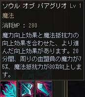 b0062614_118184.jpg