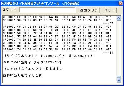b0030122_8495378.jpg