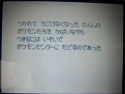 a0120525_334312.jpg