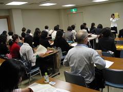 「健康支援者のリーダーシップ トレーニングゼミ」説明会は終わりました。_d0046025_0235976.jpg