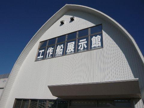 横浜_e0130334_11574272.jpg
