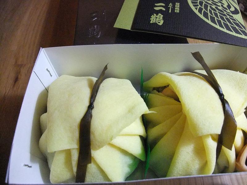 大阪 二鶴 巾茶寿司_f0050534_15214281.jpg