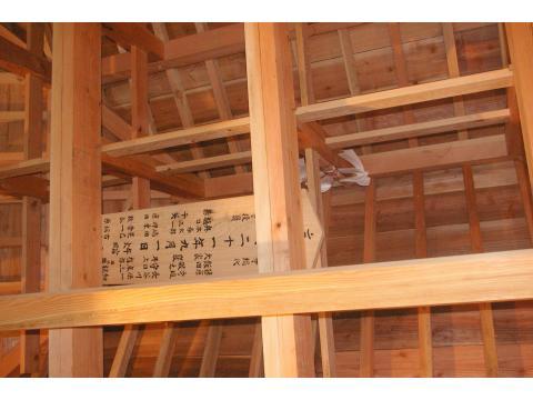 奥の院 格天井と棟札_c0100949_2363364.jpg