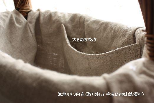 f0181052_053079.jpg