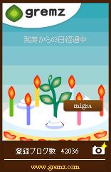 a0106461_19304343.jpg