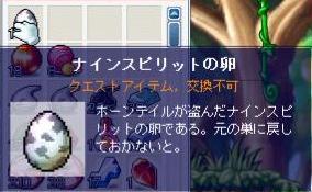 f0136971_5484228.jpg