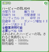 f0101894_515472.jpg