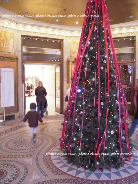 クリスマスツリー☆_b0164803_23583445.jpg