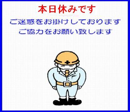 a0136808_1154198.jpg