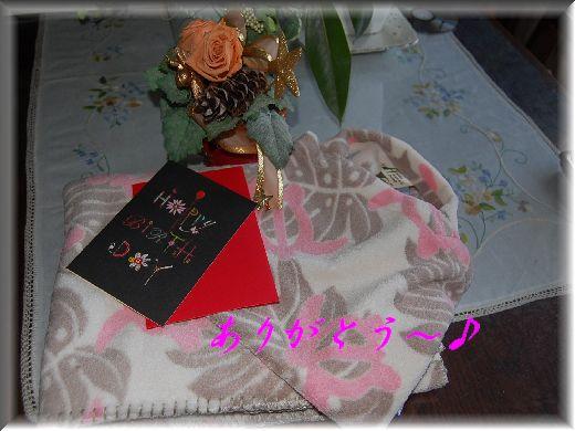 c0097309_12414294.jpg