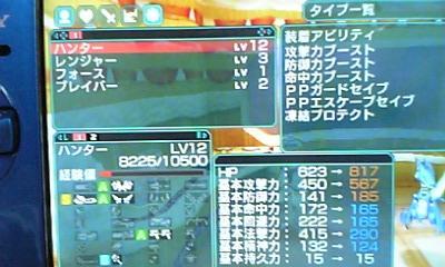 b0087627_16060.jpg