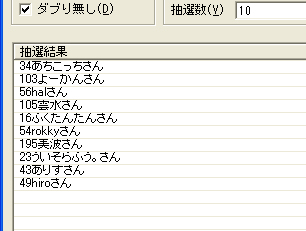 c0062832_19514025.jpg