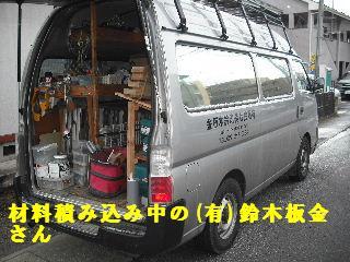 屋根改修工事_f0031037_1956426.jpg