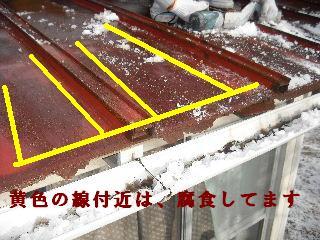 屋根改修工事_f0031037_19593769.jpg