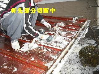 屋根改修工事_f0031037_200186.jpg