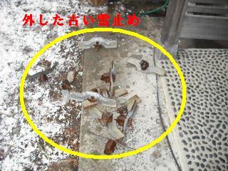 屋根改修工事_f0031037_2002075.jpg