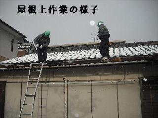 屋根改修工事_f0031037_2005511.jpg