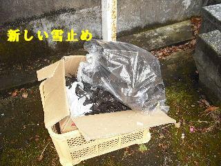 屋根改修工事_f0031037_20341080.jpg
