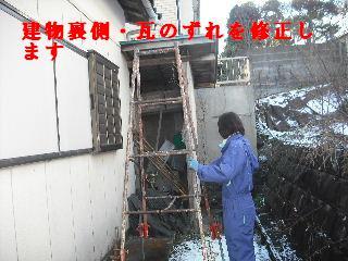 屋根改修工事_f0031037_2035116.jpg