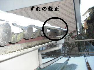屋根改修工事_f0031037_204977.jpg