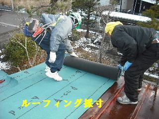 屋根改修工事_f0031037_2074358.jpg