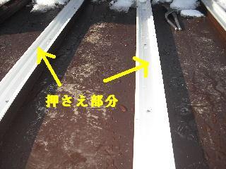 屋根改修工事_f0031037_208179.jpg