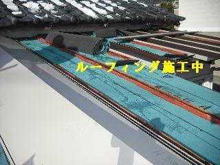 屋根改修工事_f0031037_208851.jpg